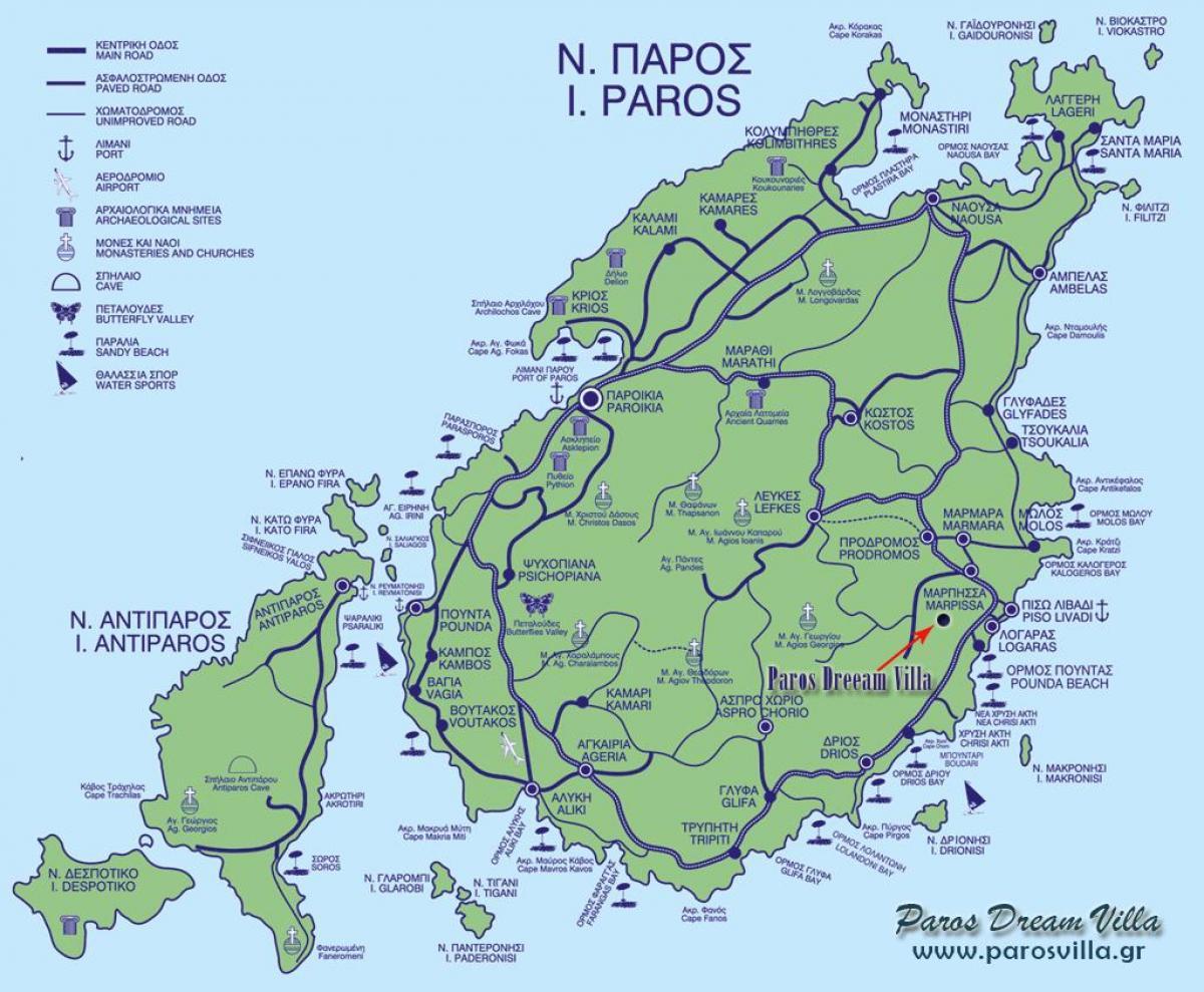 karte paros griechenland Paros, Griechenland Karte   Karte von Paros Griechenland (Europa